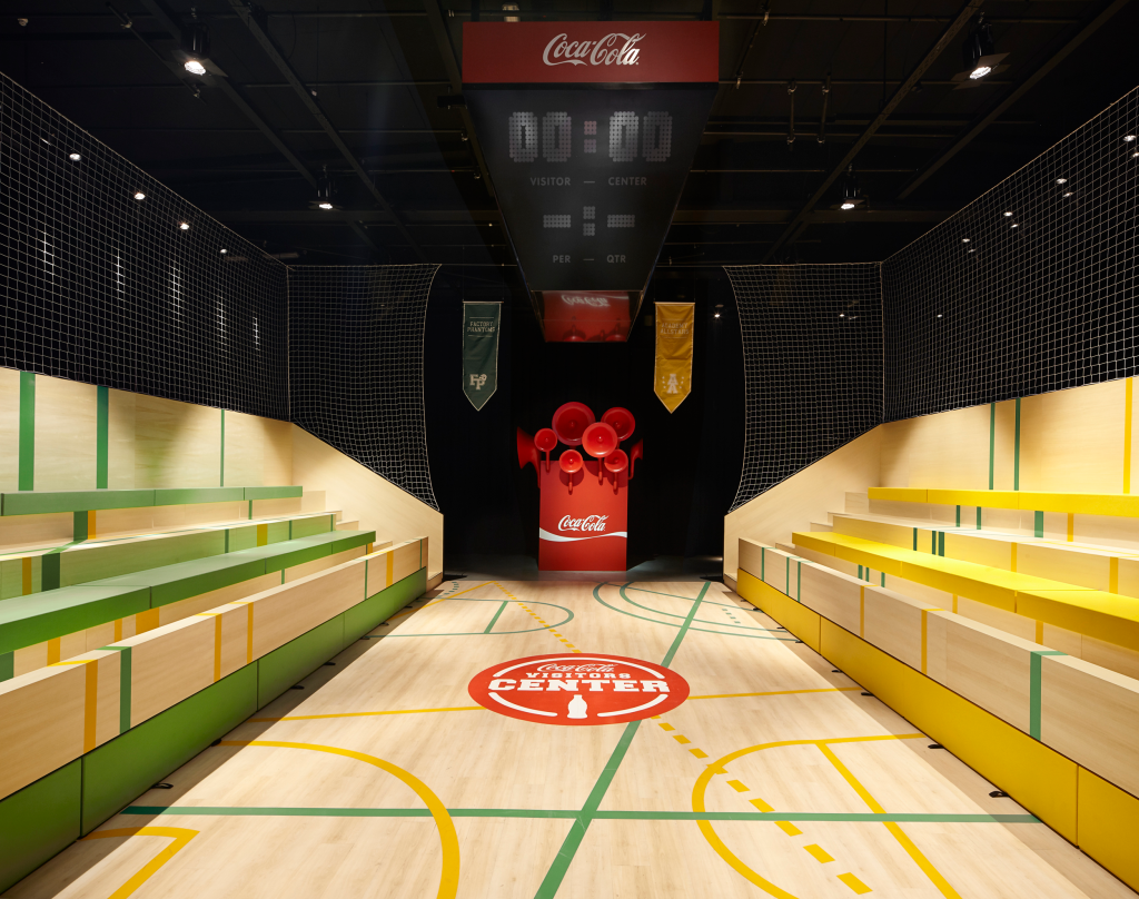 Coca-Cola Visitors Center